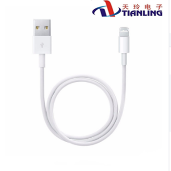 100% New and high quality Data charger usb cable for iphone
