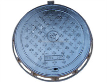 Iron fuel tank manhole cover with grp sealing plate