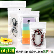 Cheap eva comestic ziplock bag Packing with hand hang Reclosable Ziplock Bags