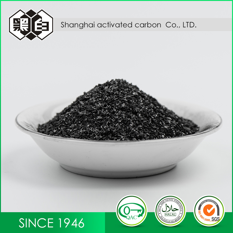 Adsorbent Type Water Treatment Chemicals Usage Activated Carbon