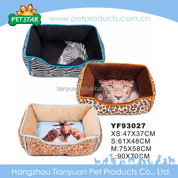 2014 new products bed for pet