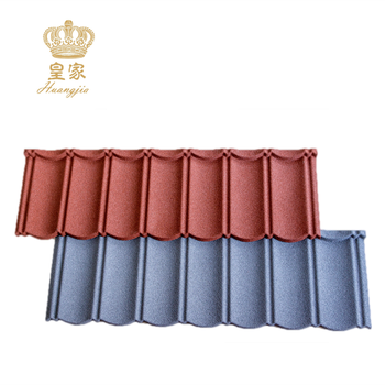 Stone Coated Metal Roofing tile for African market