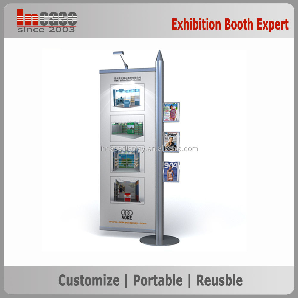 Portable Exhibition Display : Portable advertising exhibition holographic display stand