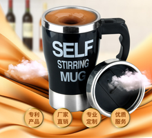 New Design Cheap Price Colorful Stainless Steel Self Stirring Coffee Mug