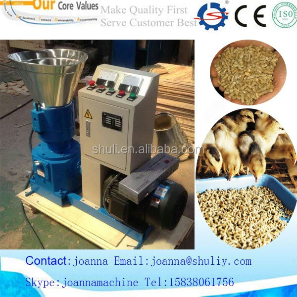 Small flat die animal feed pellet machine / animal feed pellet mill / pellet machine for animal feed