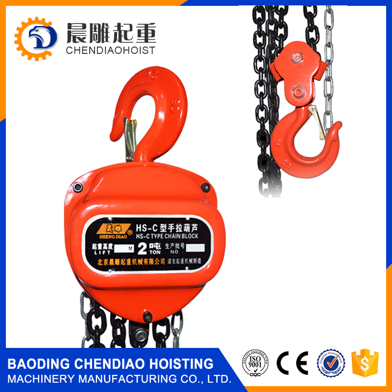 china chain block hoist