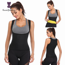 Private Label Plus Size 6XL Neoprene Sauna Body Shaperwear Thermal Waist Trainer Vest Corset For Sport