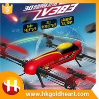 Hot new products for 2015 Mosquito Helicopter Main Rotor Blade,Walkera RC Helicopter,UAV Quadcopter