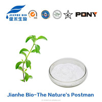 free sample Glucosyl stevia powder, stevia leaf extract 90% Glucosyl stevioside pure powder/stevia extract powder in bulk