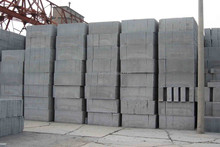 lightweight building material aac block supplier