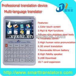Newest Talking Translator! Arabic/English/Chinese/Russian Electronic Dictionary for business, traveling and learning language