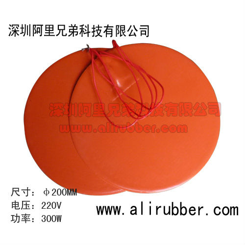Silicone Rubber Heating Pad Temperature Controller