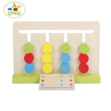 Four - color Game Logical Thinking Training Children's Wooden Educational Toys For Kids Jigsaw Puzzle