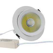 Hot commercial led downlight led recessed orientable 5 or 6 inch recessed rotatable downlight 20w 30W 40W 50w