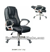 2012 new design leather material hot sale office chair ZH-C064