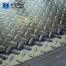 aluminum trailer decking aluminum stair tread plate 1050
