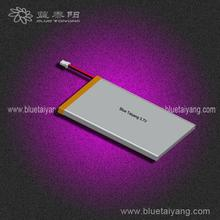 906493 3200mAh small 3.7v lipo battery