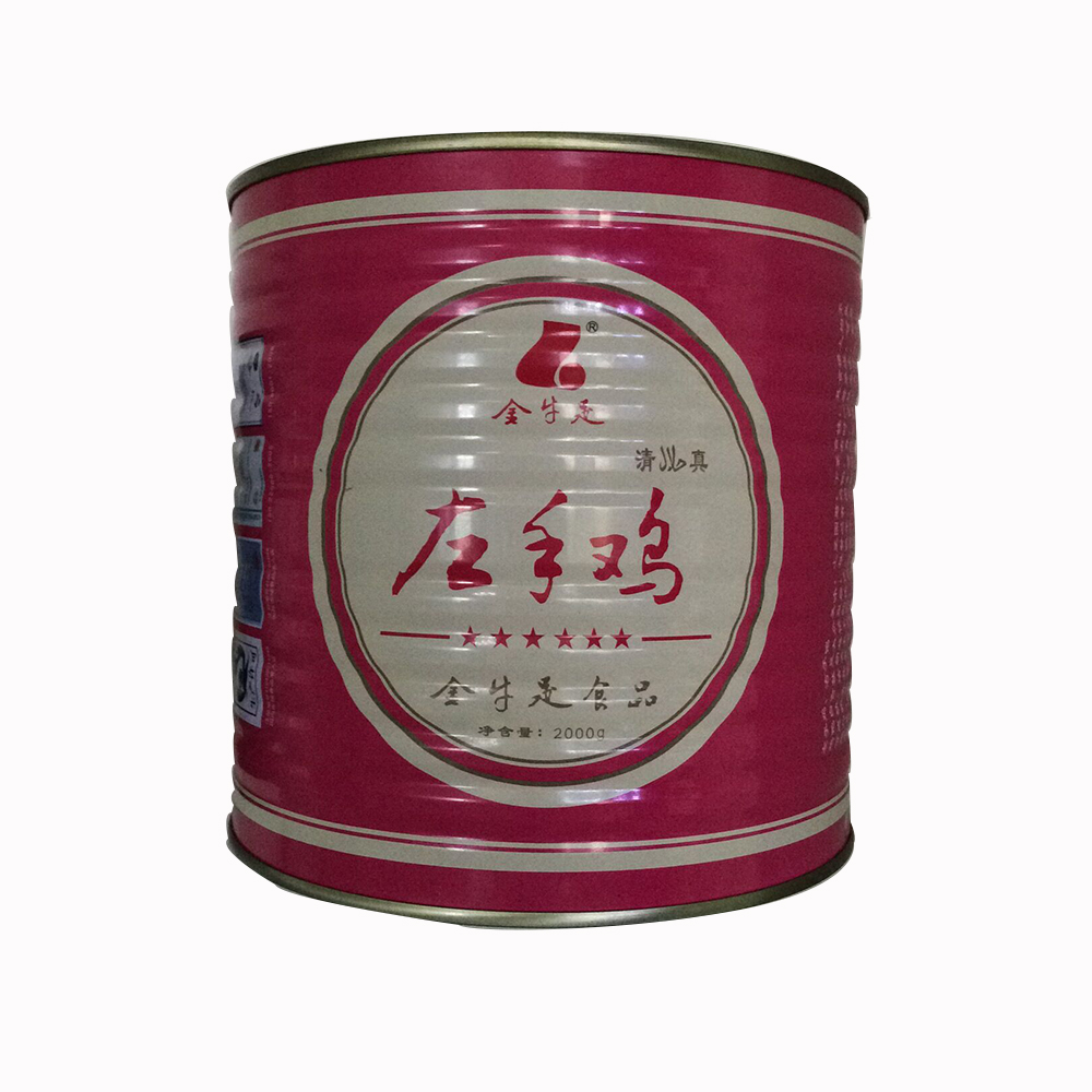 2017 MADE IN CHINA wholesale best sale halal canned beef luncheon meat for ready to eat
