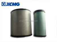XCMG Wheel loader LW500FN part Air filter A-5549 / A-5550 (SC8D) (spare parts) 860117355