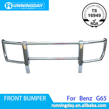 Mirror Polished S/S Front Bumper Grille Guard Bull Bar for G65