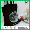 2017 new canvas logo printed promotional gift bag