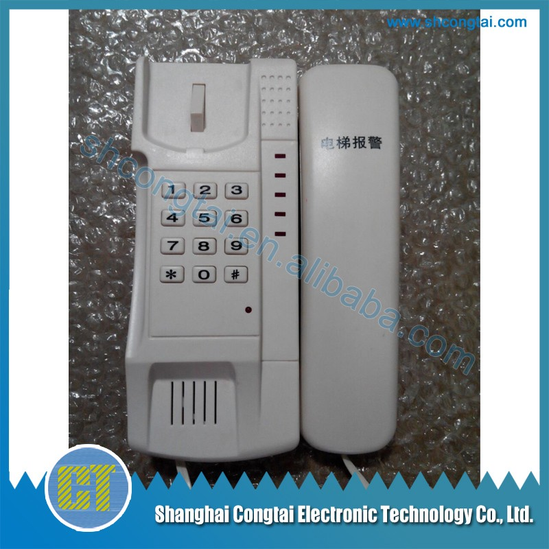 DY-DJIT-2A Elevator Intercom Power Reactor