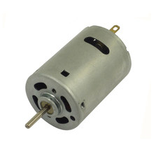 low cost 540 545 12 volt dc cooling fan motor