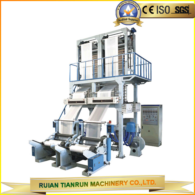 Automatic Single-screw Double Die-head PE Plastic Film Blowing Machine Extruder Price