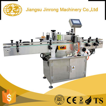 High performance Newest water bottle self-adhesive labeling machine