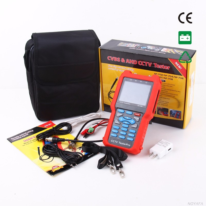 2016 New arrival 3.5 inch LCD AHD CCTV Tester portable cctv security IP cameras