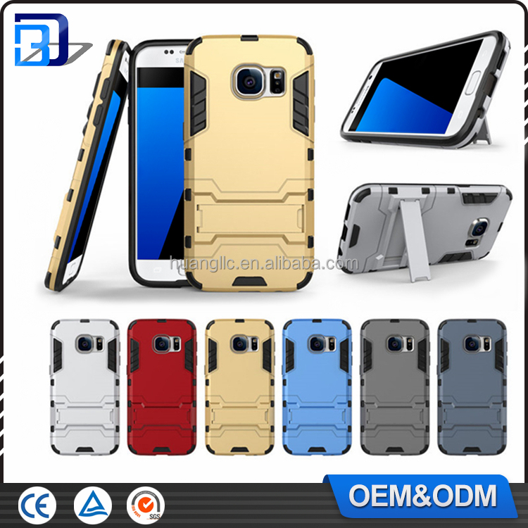 Customized design shockproof hybrid armor with stand TPU+PC mobile phone case for For Samsung S7