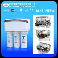 china 6 stage nalco water treatment chemicals with uv and dust cover