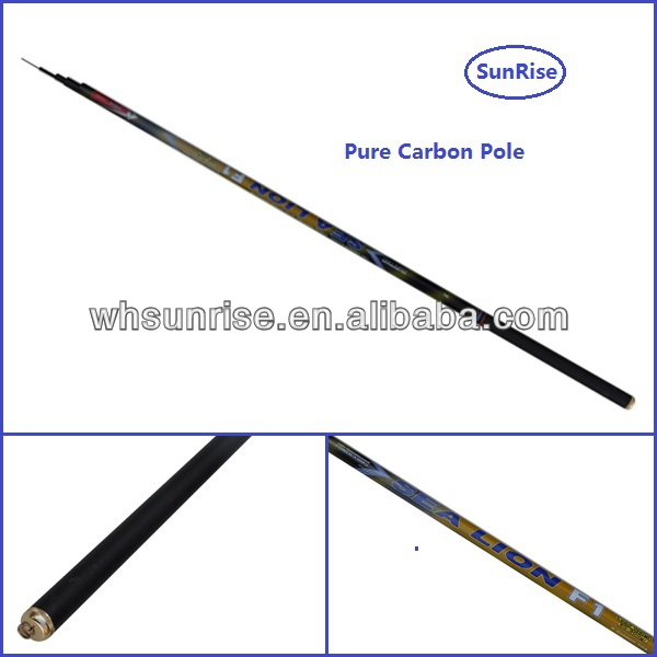 SunRise Pure Carbon Fishing Pole