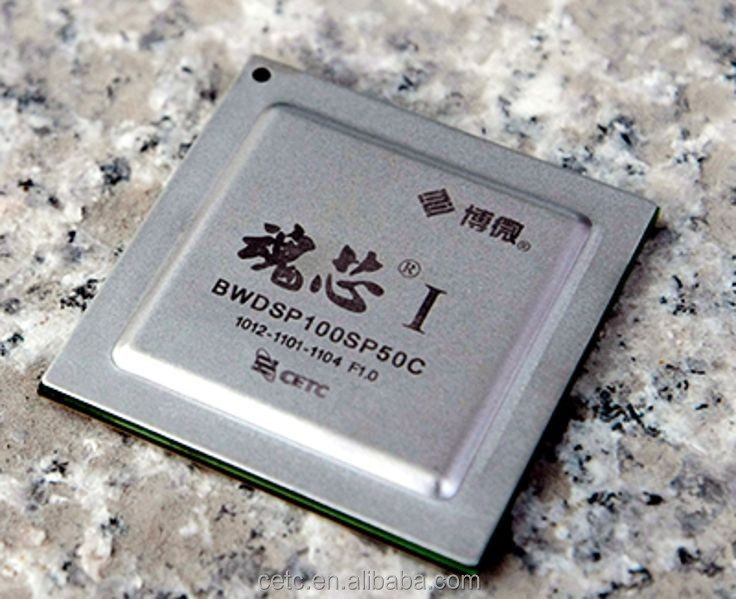 ISO Certified Audio Digital Signal Processor Chip