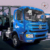 New tractor truck /chipper 250HP trucks for sale