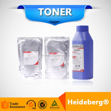 Compatible for Canon IR6570 Toner (GPR-17/NPG-27/C-EXV13)