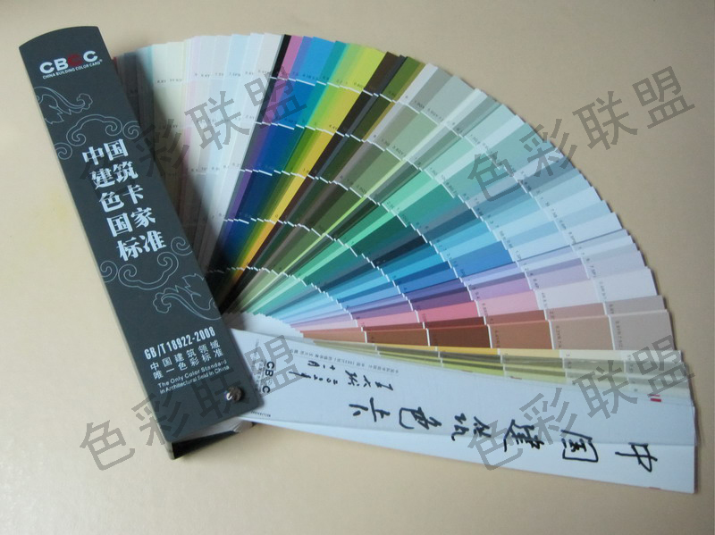 wall paint color chart / architectural color shade code / color card