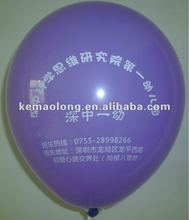 2012 hot product printed latex balloon for advertising