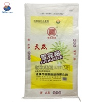 Different types packaging 25kg bags for rice