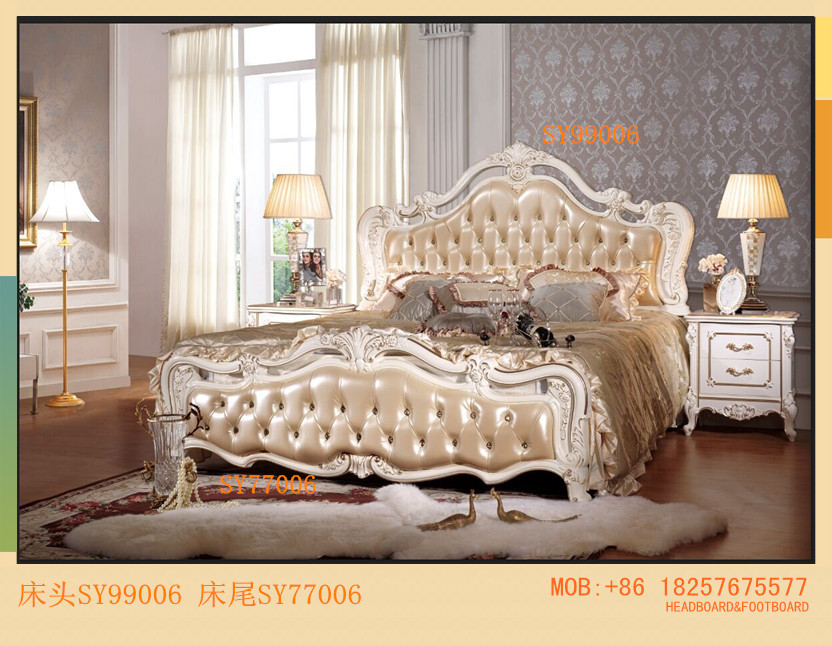 Plastic bedroom furniture