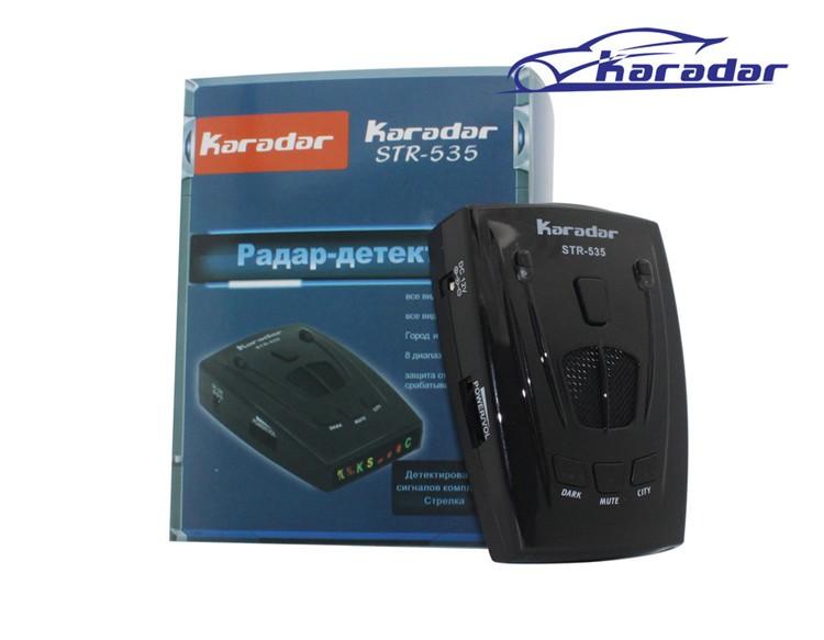 Buy jammer   UHF VHF Blocker Buy