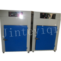 Large scale circulating drying oven