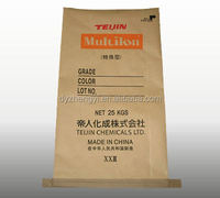 PP woven brown kraft paper bags manufacturer from China