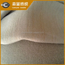 high quality polyester and spandex solid dyed brushed fabric