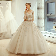 High Quality Cheap Wedding Dresses Lace Muslim Bridal Dress Long Sleeve Beads Bridal Gown With Chapel Train