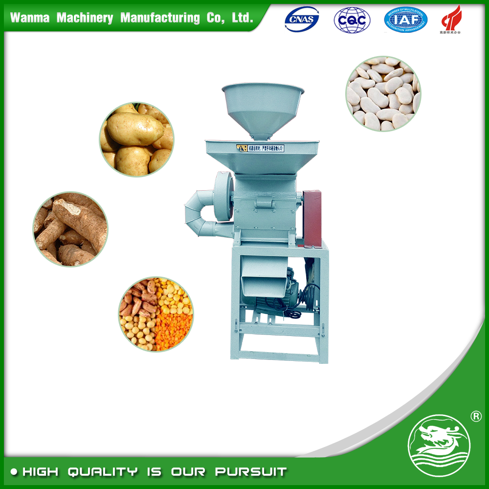 WANMA0124 Full Automatic cyclone for flour mill