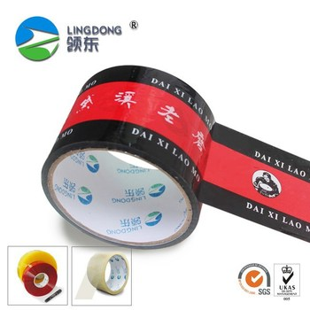China manufacturer carton sealing adhesive custom masking tape