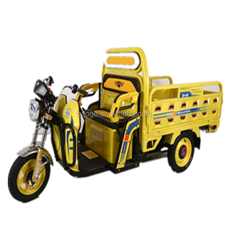 2017 HOT SALE two passanger adult three wheel tricycle electric cargo