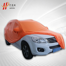High Strength Car Cover Sun Protection With Mirror Pocket