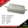 70w cob waterproof led driver